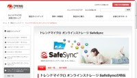 SafeSync50GB