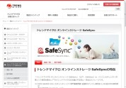 SafeSync20GB