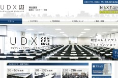 UDX CONFERENCE:UDX THEATER