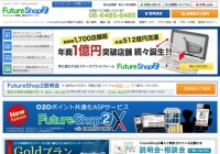 FutureShop2 500