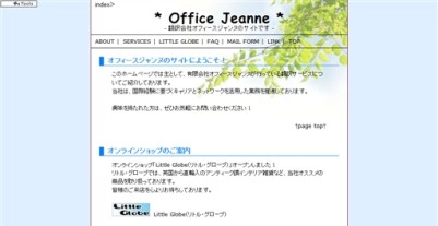 OfficeJeanne