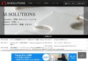 M-SOLUTIONS