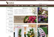 FANCY FLOWER STOR