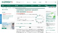 Endpoint Security for Business | Advanced