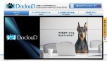 DoclouD100GBパック