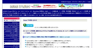 GOiGOiProject