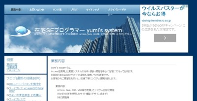 yumi's system