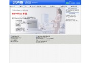 IMB OFFICE赤羽