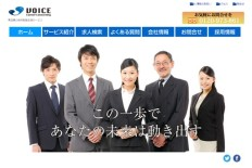 Staff Agency VOICE
