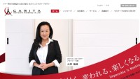 企業教育専門商社 Carita Instructor Academy co.,ltd.