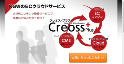 CREOSS Plus