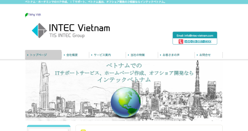 INTEC Vietnam Co., Ltd.