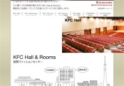 KFC Hall & Rooms:KFC Hall Annex