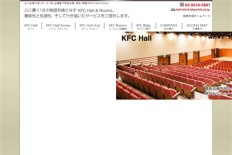 KFC Hall & Rooms:KFC Hall