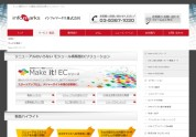 Make it! EC Enterprise Suite
