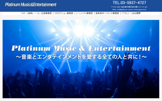 株式会社Platinum Music & Entertainment