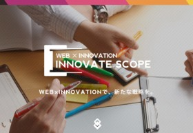 INNOVATE SCOPE株式会社